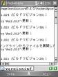 20080505-3.jpg