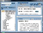 20080603(1).jpg