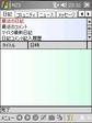 20080613(3).jpg